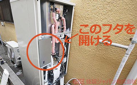 電線コード接続1
