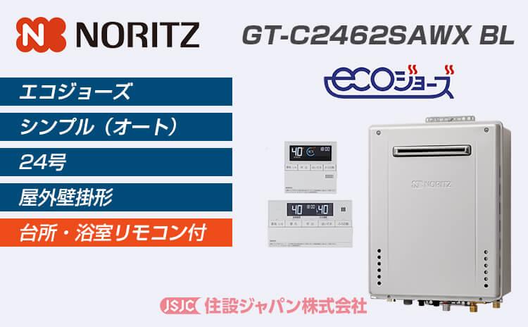 gt-c2462sawx-bl