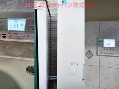 エコキュート交換工事例/横浜市旭区Y様邸