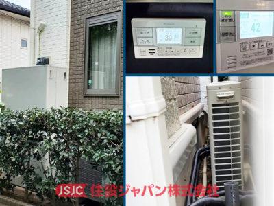 エコキュート交換工事例/千葉市稲毛区 T様邸
